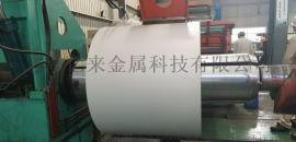 宝钢聚偏氟乙烯彩涂卷