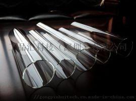 玻璃管 TGD50-0.5CTD(G)