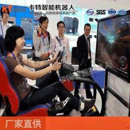 360度动感赛车   动感模拟赛车 动感赛车销量