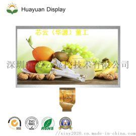 10英寸屏幕/10英寸屏幕是多大