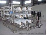 供应成都反渗透设备 双极反渗透 工业反渗透纯水设备