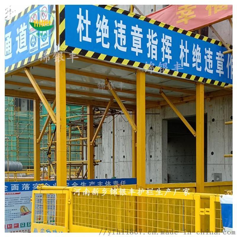工地钢筋棚厂家 河南新乡工地钢筋棚安全标语