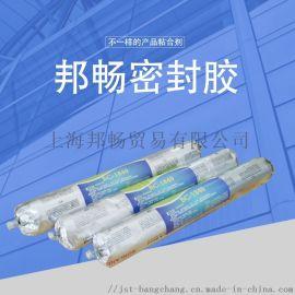 上海邦畅耐高温有机硅密封胶BC-1840
