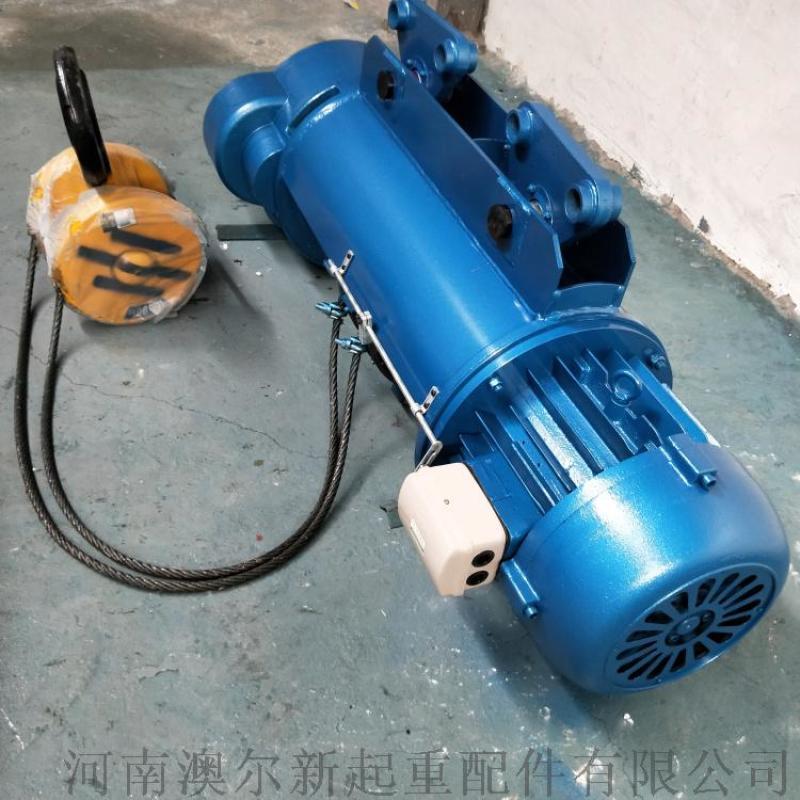 运行式钢丝绳电动葫芦  380V电动葫芦