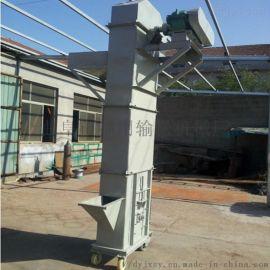 焊接钢斗提升机定制 10米高垂直瓦斗提升机qc
