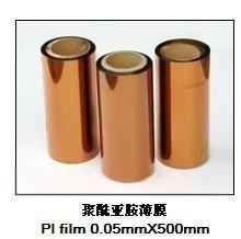6051聚酰亚胺薄膜、胶带