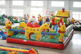 大型充气城堡/儿童蹦极跳床/旋转小飞椅