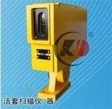 供应常州科达 活套检测器KDD3可定制 可取代国内同类产品