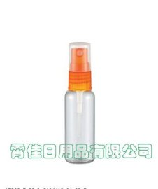 PET瓶 10ml喷雾瓶 塑料瓶