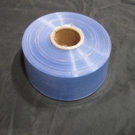 **护肤品专用包装膜 蓝色透明PVC筒膜/透明度高 易收缩