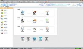 云南物流软件 昆明第三方物流软件 云南昆明零担物流软件
