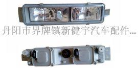 适用于一汽解放重卡J6P自卸车防雾灯 FAW Fog Lamp J6防雾灯