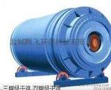 騰飛環保THHΦ2.6*7.0  雙筒烘幹機