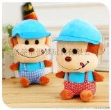 18CM戴帽背帶猴公仔婚慶小娃娃抓機小公仔毛絨玩具