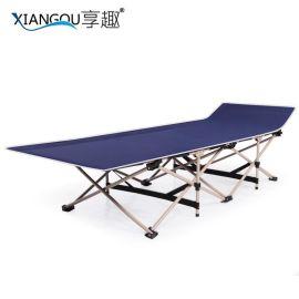 享趣加固折叠床午睡床单人床睡椅折叠椅午休床办公室简易行军床
