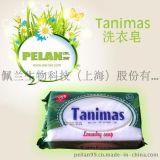 【佩兰香皂】印尼进口Tanimas洗衣皂