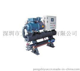 螺杆式冷冻机厂家,精密工业冷冻机,冷冻机,工业冷冻机,深圳冷冻机,小型冷冻机文惠WHWR-40WS