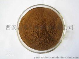黑升麻提取物Black Cohosh Extract