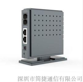 深简捷IP02电话交换机2路超便携IPPBX分支内部通话SIP视频通话