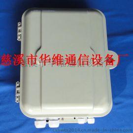 新款SMC分光分纤箱 16芯壁挂式光分路器箱 FTTH光纤分纤箱 楼道箱厂家直销