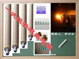 钢鑫生产一次性快速测温热电偶(KW/KS/KB-602P)