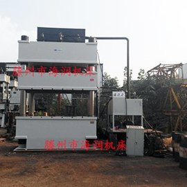 四柱三梁1500吨玻璃钢成型油压机