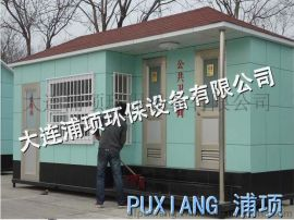 免冲景区厕所-环保移动厕所尺寸-生态环保厕所