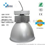 LOW BAY LED 300W, PHILIPS HIGH QUALITY,  五年質保!