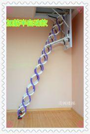 青岛阁楼伸缩楼梯哪家好,青岛阁楼伸缩楼梯新款,青岛电动阁楼伸缩楼梯价钱,青岛哪里买阁楼伸缩楼梯