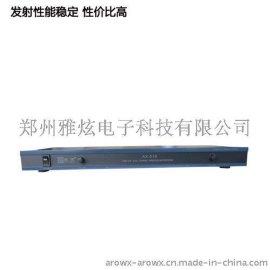 雅炫AX-516無線麥克風