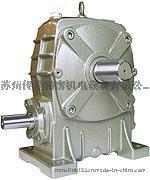 成大涡轮蜗杆减速机台湾成大减速机BSM120减速机