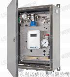 前置天然气干燥器露点分析仪