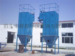 DMC-48袋脉冲单机除尘器布袋除尘器