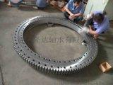 供应LDB品牌6937/1605G2K三排圆柱滚子组合转盘轴承