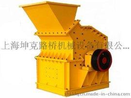 上海高效细碎机 上海新型细碎机 高效细碎机