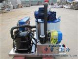 500KG小型蒸发器单冰桶 专业定制制冷设备