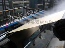 低压塑料雾化喷嘴,大棚加湿用雾化喷嘴喷头