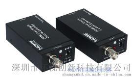 hdmi高清无损视频网线延长转换器100米摇控互传C100