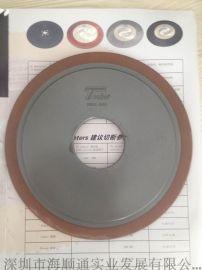 CNC磨齒機專用高性能CBN砂輪