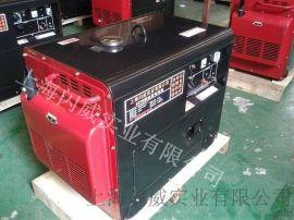 5KW柴油发电机低噪音5千瓦静音柴油发电机组