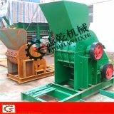 双级煤矸石破碎机 无筛底 不堵塞 双级超硬石材湿料粉碎机