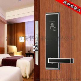 瑞特福8032-Y酒店门锁电子锁