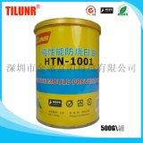 高温不碳化抗磨膏 德国力润HTN1001耐高温白油 特高温润滑油脂 食品级润滑脂通过FDA认证