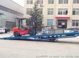 登车桥制造厂家 供应移动式液压登车桥 6吨现货登车桥