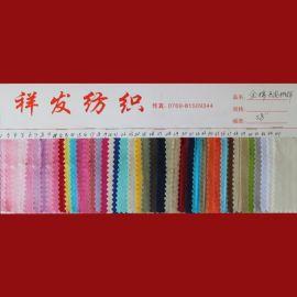 8安纯棉帆布