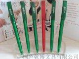 新款透明杆 扭动出芯圆珠笔 广告促销笔可印公司LOGO