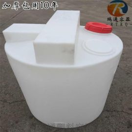 500L塑料搅拌桶 0.5立方PE塑料搅拌桶 0.5吨PE搅拌桶厂家现货批发