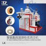 聚氨酯包胶轮设备