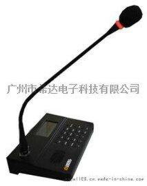 供应OSPAL欧斯派 IP-9907A IP网络寻呼话筒