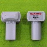 電子防盜 眼鏡標籤(開鎖器解)聲磁58khz&射頻8.2Mhkz
